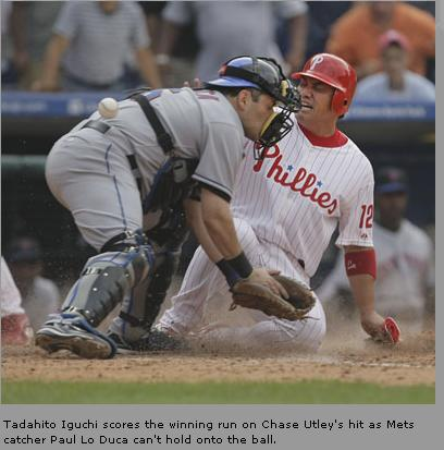 HammRadio Today: 1/3/2008 -- Favorite Moments of 2007??? All Phillies Video Clips